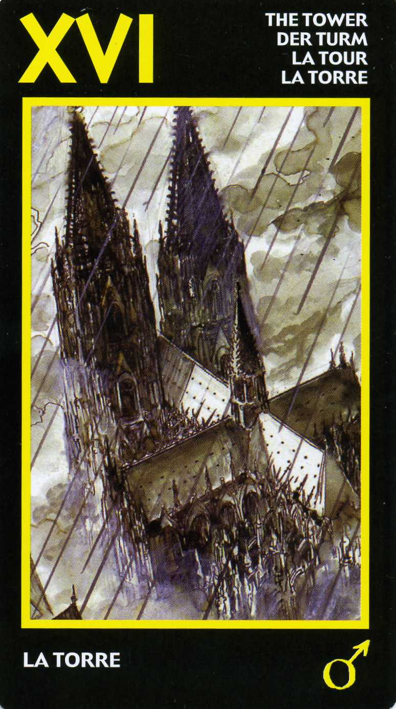 Башня эротическая