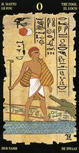 египет шут